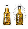 bottle beer lager time to drink fresh beer vector image vector image