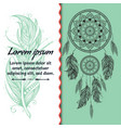 card design dreamcatcher text place boho style vector image vector image