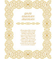 gold rectangular frame vector image vector image