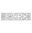 intarsia frieze undulate band is a wood inlay vector image vector image