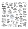 big set of handwritten positive inspirational vector image vector image