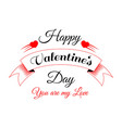 happy valentines in heart bright festive vector image vector image
