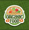 logo for organic food vector image