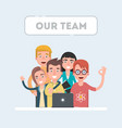 our team - modern flat vector image