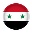 round metallic flag of syria with screws vector image