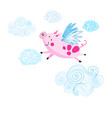 funny drawing of a pink piggy vector image
