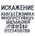 3d effect and distortion cyrillic alphabet vector image vector image