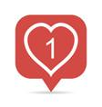 icon like heart figure 1 symbol like vector image