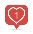 icon like the heart figure 1 symbol like vector image vector image