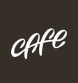 modern professional sign logo cafe vector image