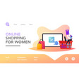 online shopping purchase in one click wireless vector image vector image