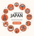 japan travel and tourism concept card round design vector image