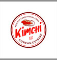 kimchi logo round label traditional food vector image vector image
