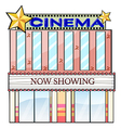 A cinema theater building vector image vector image
