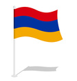 Armenia flag Official national symbol of Armenian vector image vector image