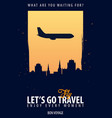 time to travel journey trip and vacation vector image