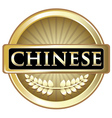 Chinese Gold Label vector image vector image
