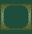openwork gold frame vector image vector image