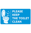 please keep the toilet clean label vector image vector image