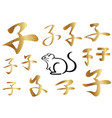 set year rat calligraphic icons vector image vector image