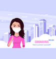 woman wearing medical face mask in big city vector image vector image