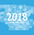 2018 white paper origami card or backgroundhappy vector image