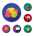 country united arab emirates flat icons in set vector image vector image