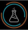 lab icon flask - science symbol vector image vector image