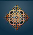 rhomb decorated with seamless pattern abstract vector image vector image