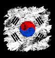 south korea flag grunge brush background old vector image