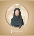 world hijab day poster vector image vector image