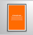 blank frame on a white background vector image vector image