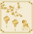 chinese new year 2018 year of the dog stylized vector image vector image