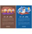 eid al adha grandiose religious event web pages vector image vector image