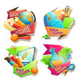 set of cartoon badges vector image vector image