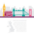 template leaflets with a map of great britain vector image