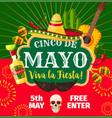 cinco de mayo mexican fiesta invitation vector image vector image