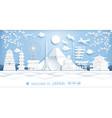 japan famous landmarks travel banner paper cut vector image