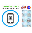 mobile bank rounded icon with set vector image