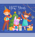 young children celebrating happy new year vector image