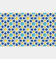 3d arabic background islamic geometric pattern vector image vector image