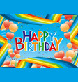 birthday party banner vector image vector image