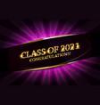 class 2021 congratulations vector image