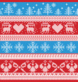 Blue and red Nordic Christmas winter pattern with vector image vector image