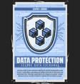 data protection internet security technology vector image vector image