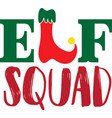 elf squad christmas christmas isolated vector image vector image