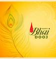 happy bhai dooj yellow background with peacock