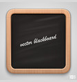 school wooden board vector image