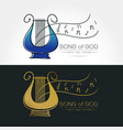 stylized image of lyre logo vector image vector image