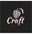 vintage retro classic hops flower for craft beer vector image